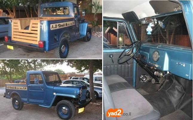 truck_isreal