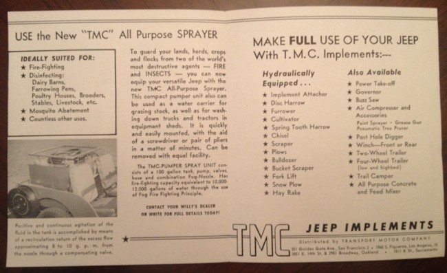 1950s-tmc-impliments-sprayer2