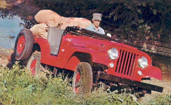 1957-jeeps-foldover-postcard1
