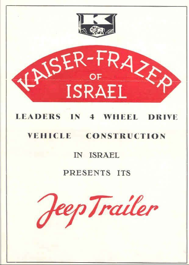 1959-kaiser-frazer-of-israel-trailer-brochure1