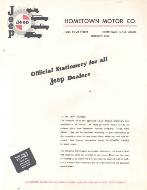 1963-dealer-stationary-order
