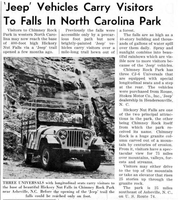 Hickory Nut Falls Jeep