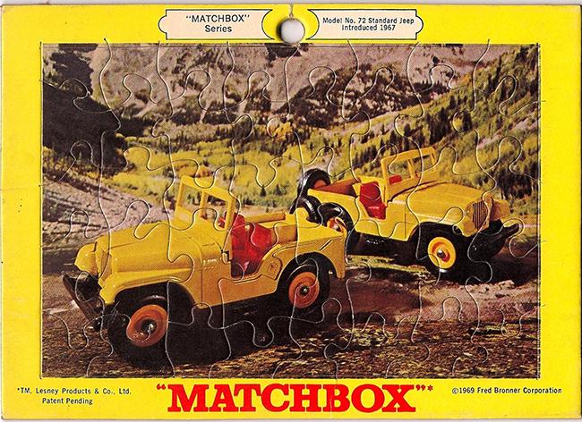 matchbox-puzzle-lores