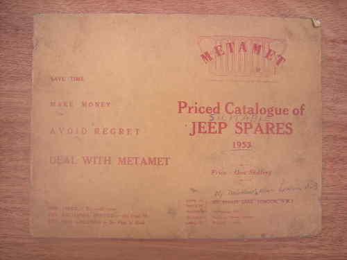 metamet-price-catalog