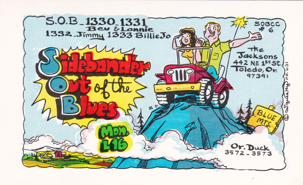 sidebander-out-of-the-blues-qsl