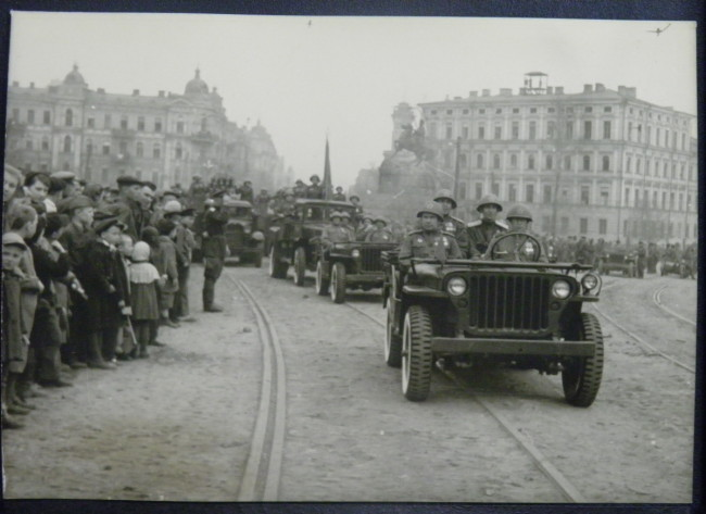 1945-kiev-ukraine-photo