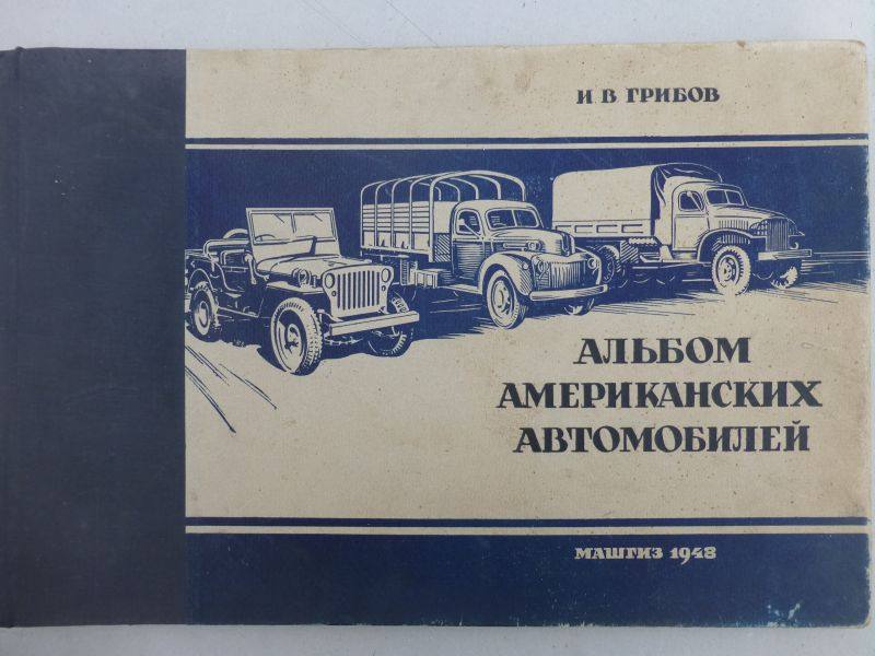 2t-4t-truck-manual2