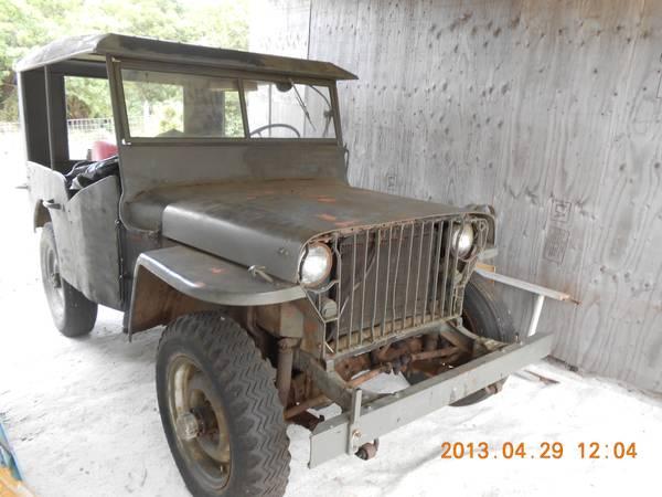 1941-mb-slatgrille-kau-hi1