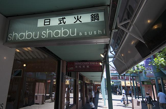 2013-06-18-shabu-shabu-lunch