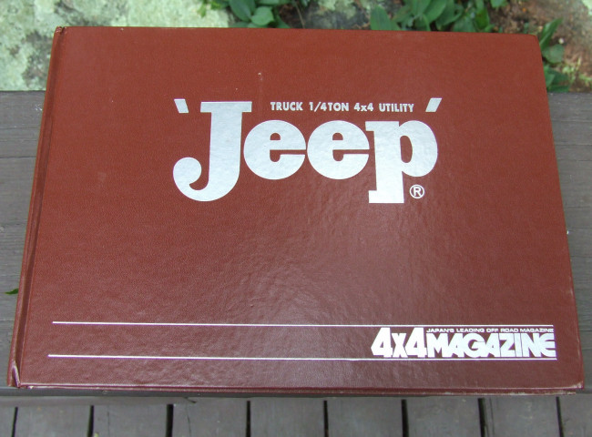 jeep-4x4-magazine-book1