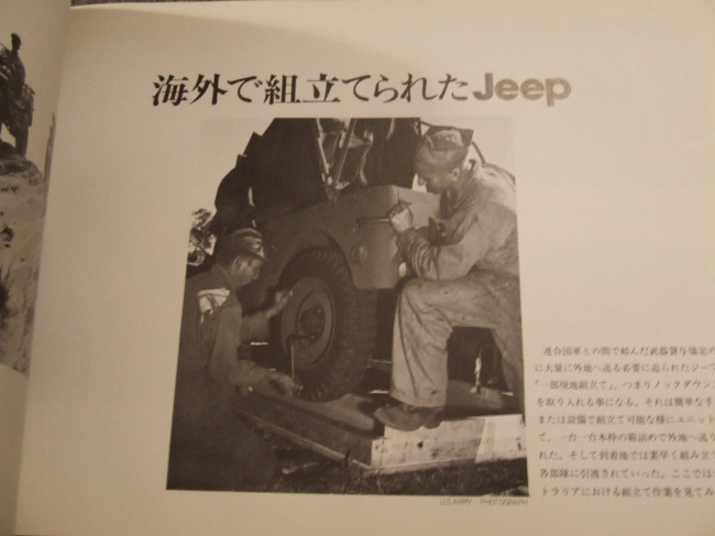 jeep-4x4-magazine-book2