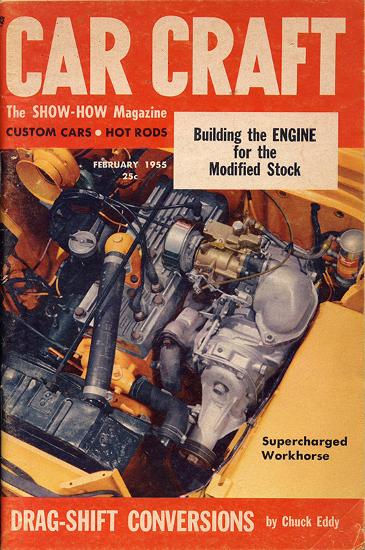 Vic Hickey's Supercharged Flathead from Car Craft Magazine