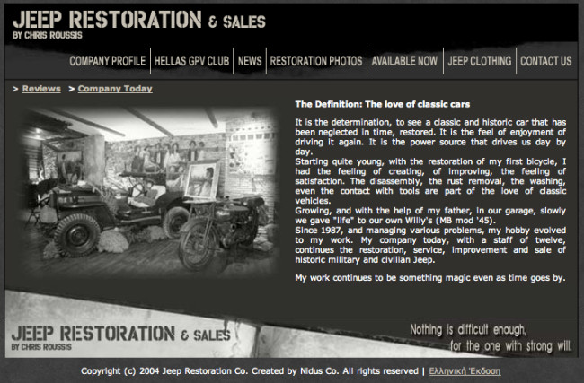 greece-restoration-and-sales-website