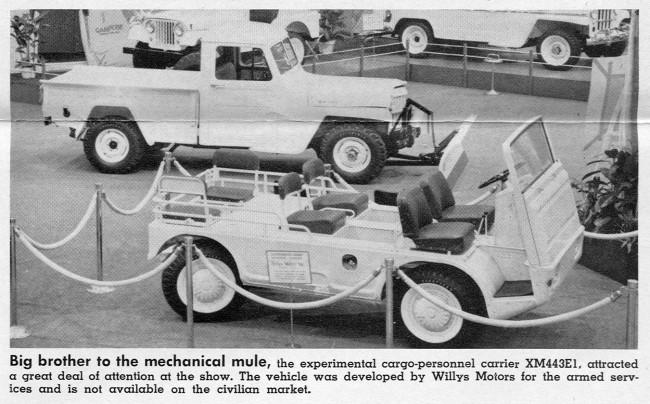 XM443E1