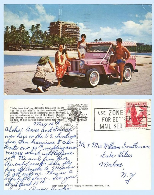 1960-hawaii-postcard-surrey-2