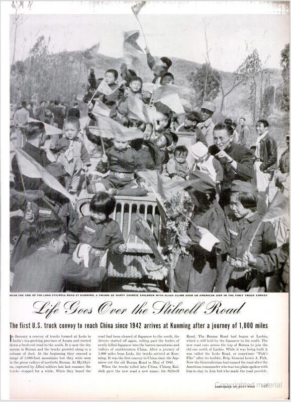 1945-03-12-life-magazine-stilwell-road1