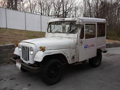 1974-dj5-georgia1
