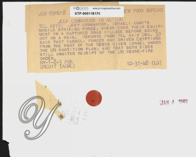 1948-cj2a-israel32