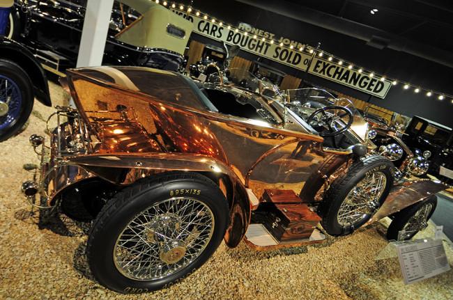 2014-04-24-museum-cars8