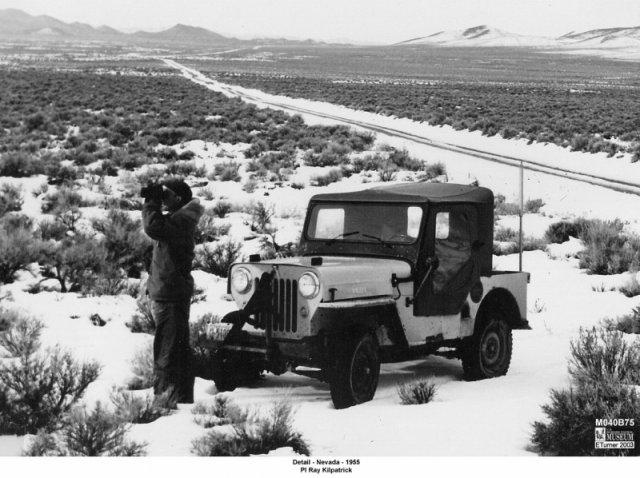 us-border-patrol-museum