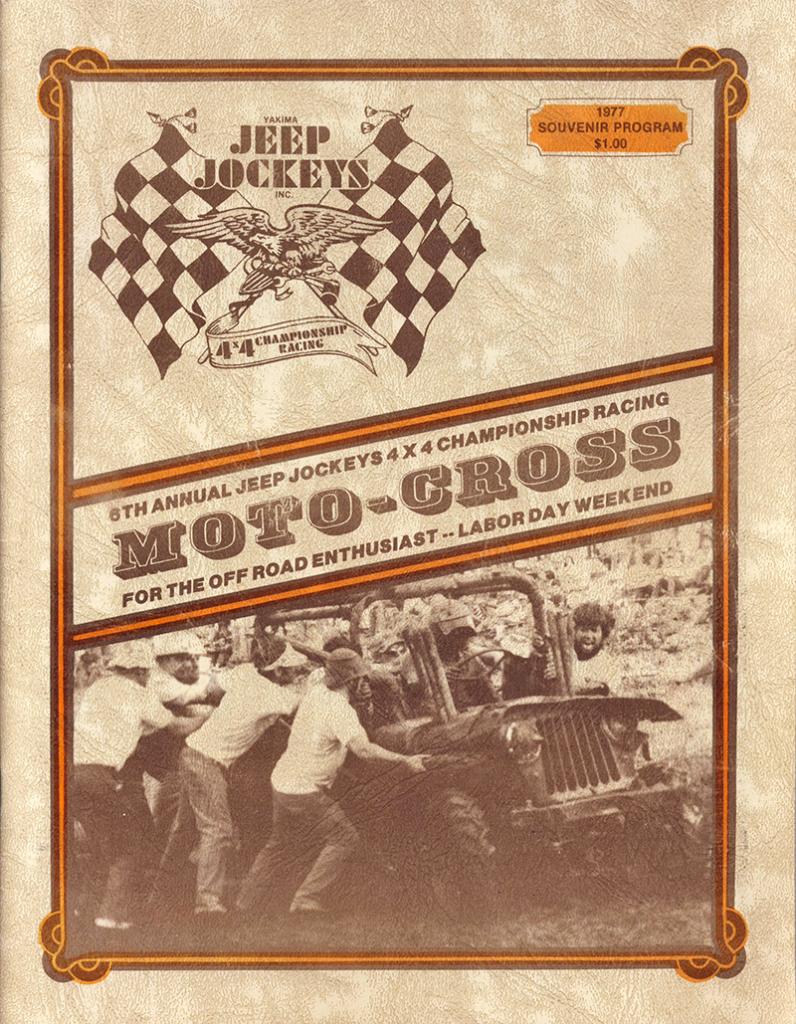 1977-jeep-jockeys-championship-race1