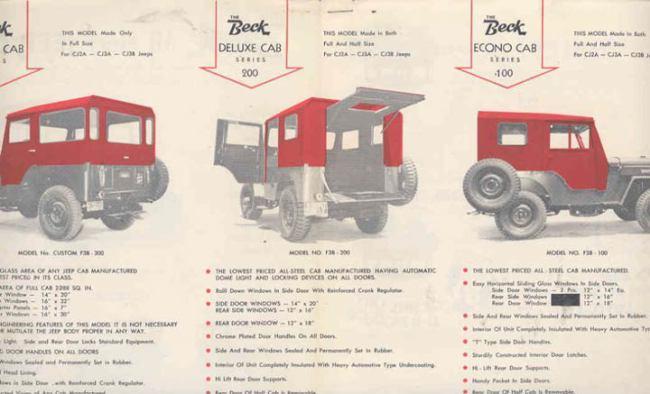 1954-beck-all-steel-cab-brochure2