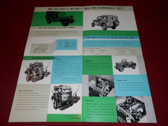 1962-cj3b-mitsubishi-brochure3