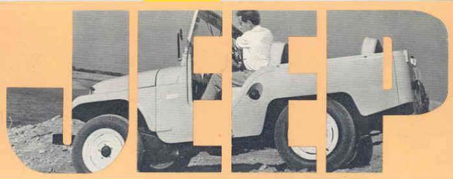 1965-jeep-brazil-ja3-ja2-brochure2