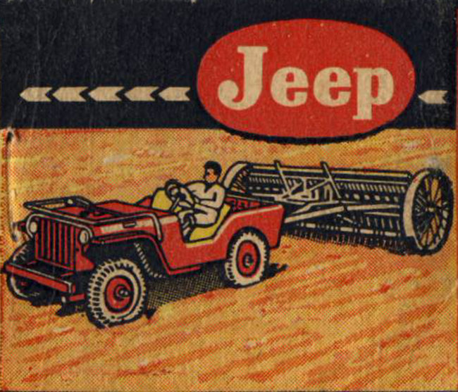 farm-jeep-cochran-service-garage-matchbook-jeep-only