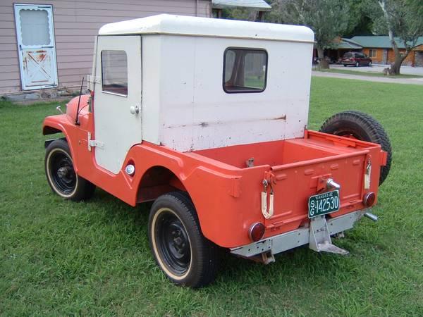 1962-tux-aprk-package-okc-ok-4