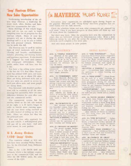 1961-08-merchandiser4