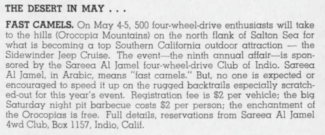 1963-05-desert-magazine-sareea-el-jamel-event2
