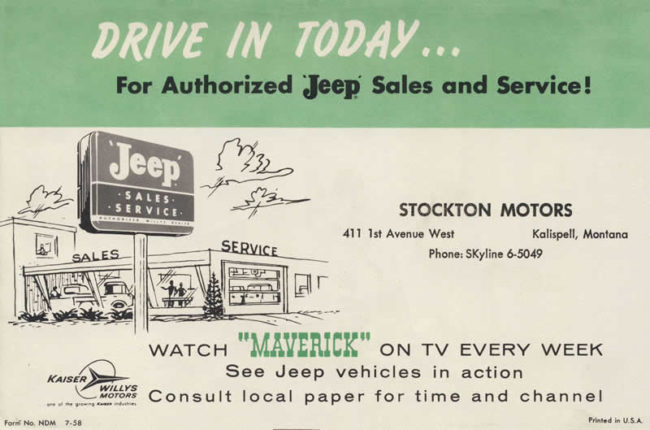 1958-07-here-is-the-4wd-brochure-2