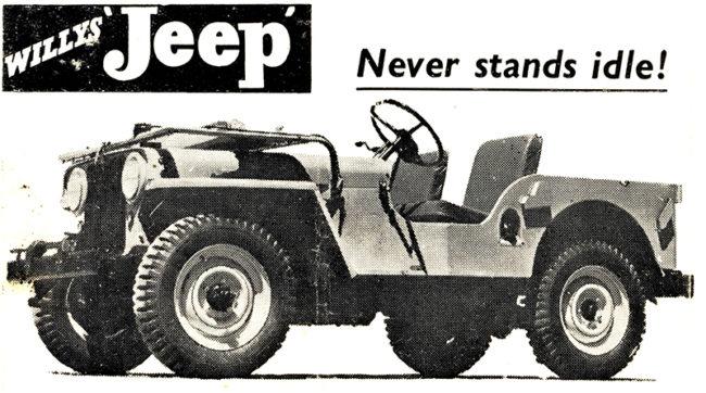 1940s-cj2a-brochure-australia02