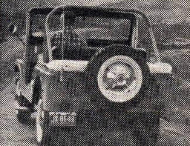 1963-03-white-manufacturing-spare-tire-carrier