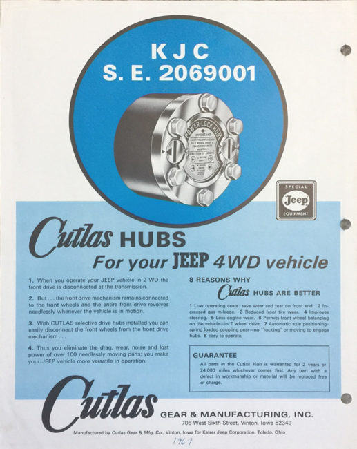 cutlas-power-lock-brochure-lores