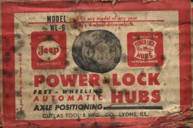 cutlas-powerlock-hub-box