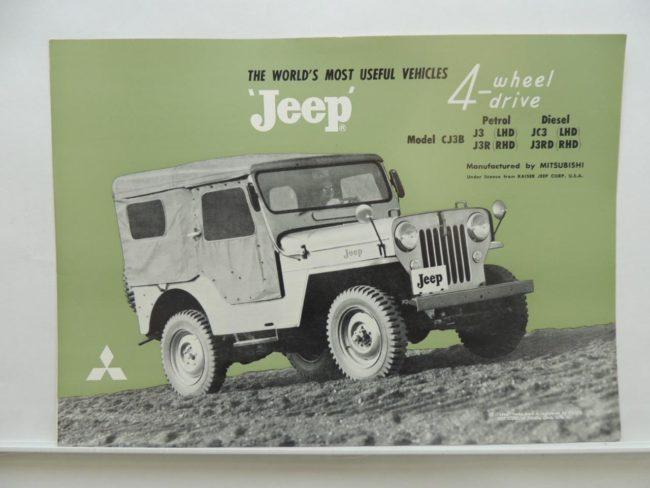 mitsubishi-jeep-brochure