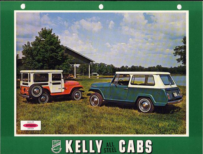 1970-kelly-mfg-hardtop-brochure1