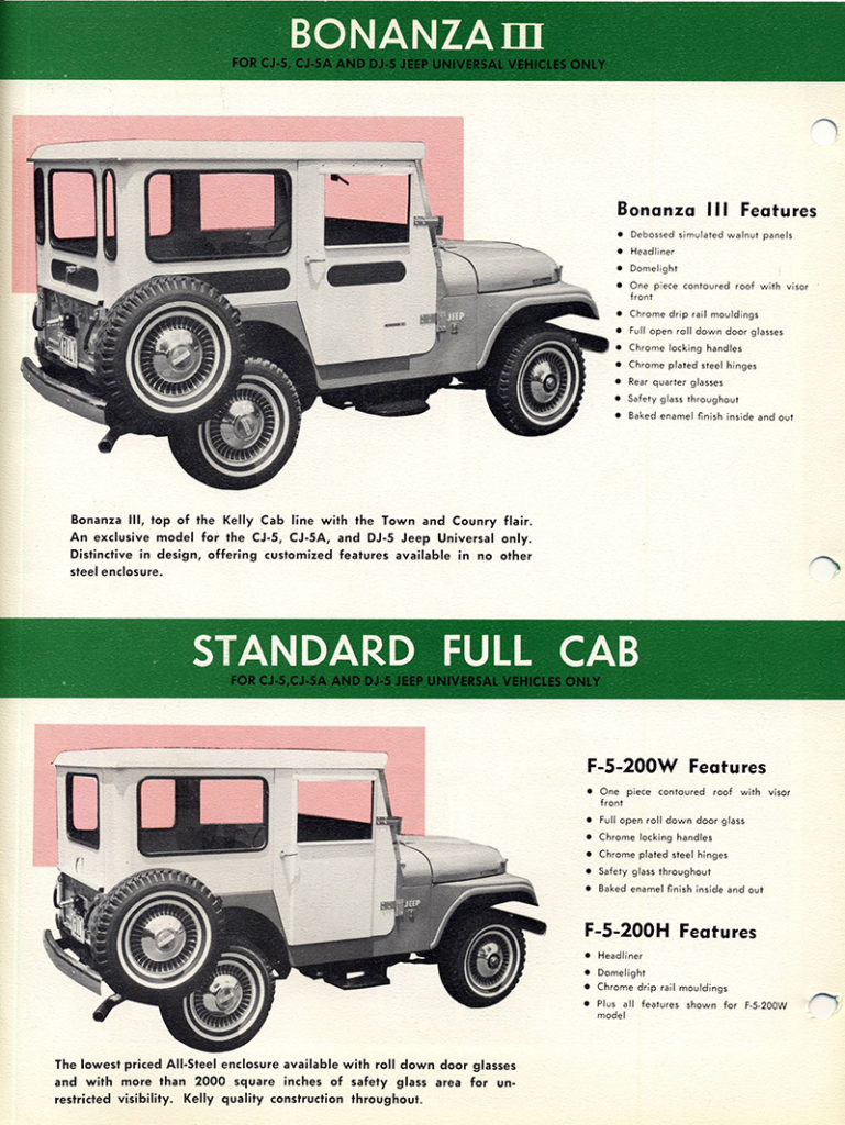 1970-kelly-mfg-hardtop-brochure2