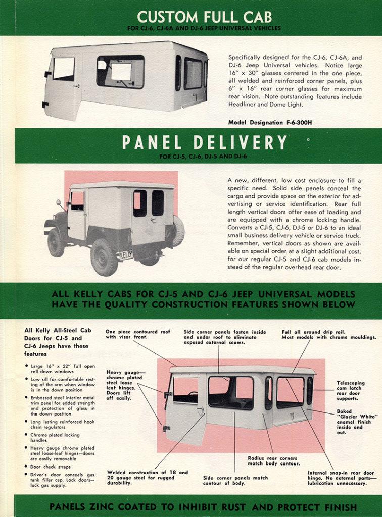 1970-kelly-mfg-hardtop-brochure4