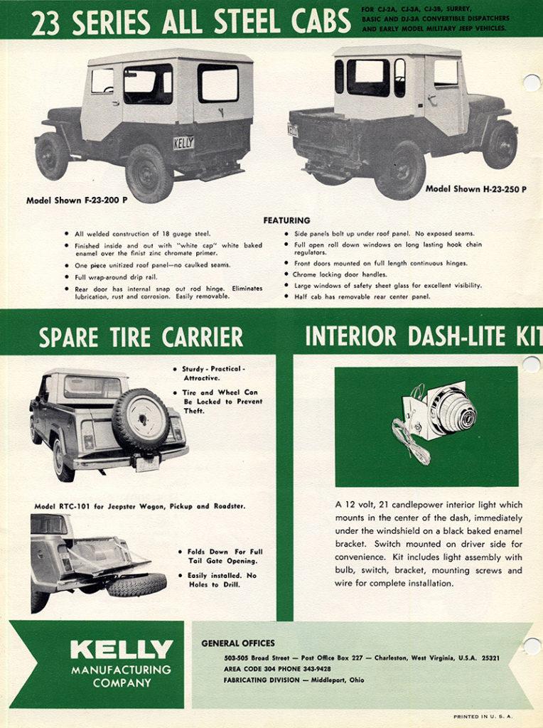 1970-kelly-mfg-hardtop-brochure6