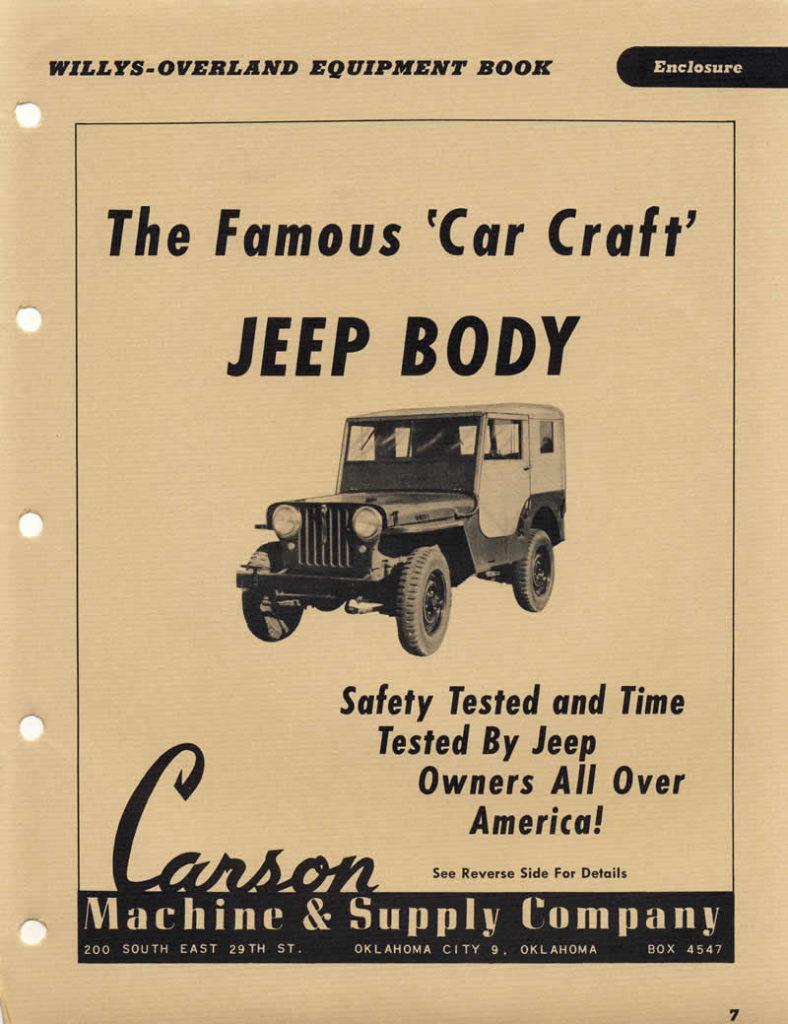 1948-equipbook-carson-carcraft-hardtops1
