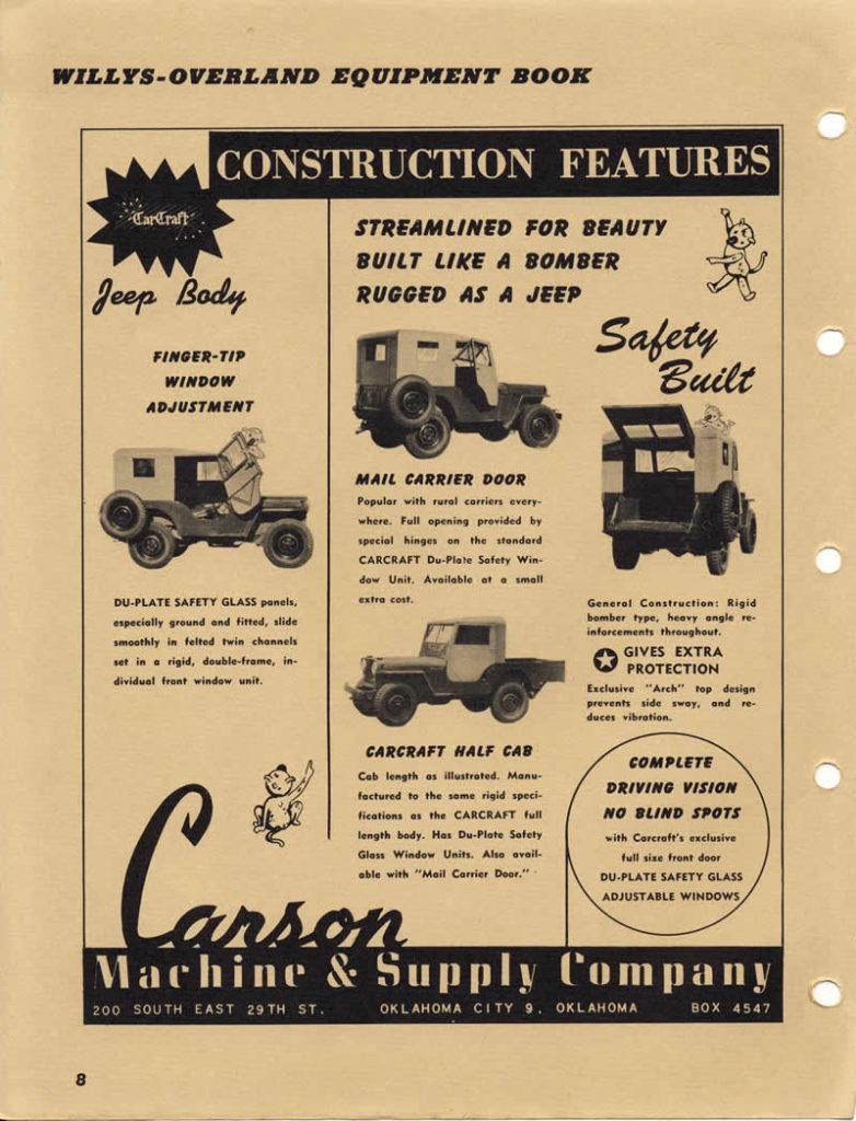 1948-equipbook-carson-carcraft-hardtops2