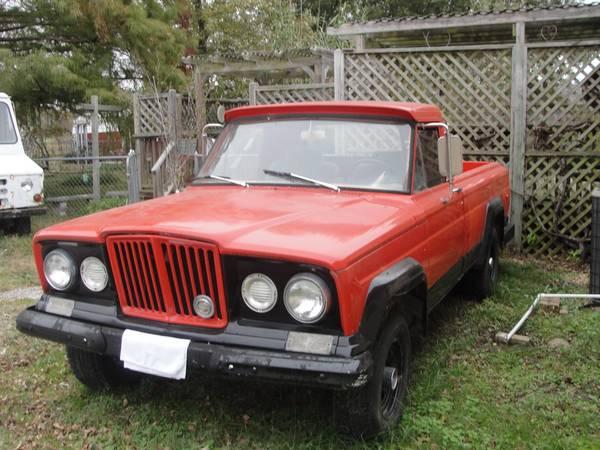 1964-truck-joplin-mo