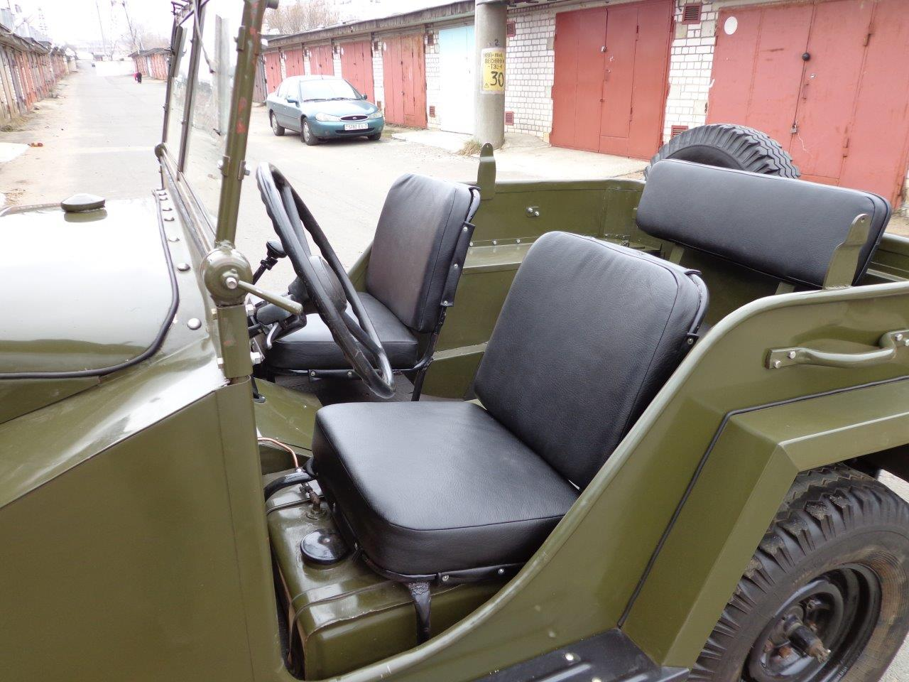 Gaz-67 For Sale Or Trade for MB | eWillys