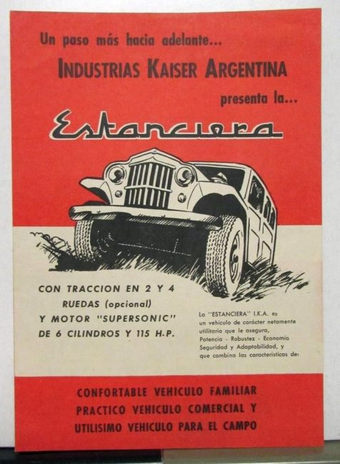 1959-brazilian-wagon-brochure1