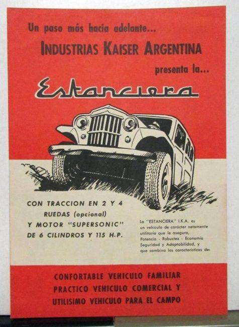 1959-brazilian-wagon-brochure1