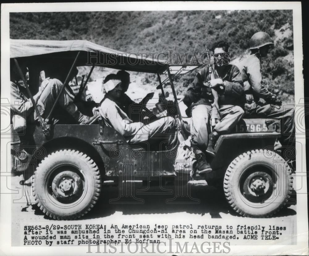 1950-08-29-korea-ambush