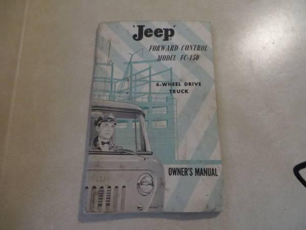 1960-fc-manual-desmoines-ia